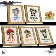 China 2008  Olympic FuWa Memorial Badge Pins - Olympic Games