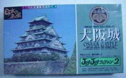 Osaka Castle  1: 800  ( Doyousha ) - Buildings