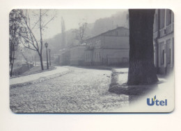 UKRAINE UTEL Phonecard Architecture Kyiv Andrew's Descent 50 Units - Ucrania