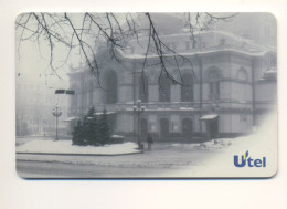 UKRAINE UTEL Phonecard Architecture Kyiv Opera Theatre 100 Units - Ucrania