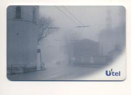 UKRAINE UTEL Phonecard Architecture Kyiv Pechersk Lavra 200 Units - Ucraina