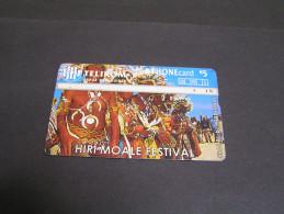 PAPUA 1998 25u Hiri Moale Festival;