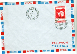 TAAF    39 Traité Sur L'Antarctique Sur Lettre   Oblitéré 17 02 1972 Used - Storia Postale