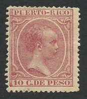 Puerto Rico, 10 C. 1892, Sc # 121, MH - Puerto Rico