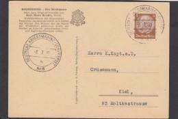 DEUTSCHE KRIEGSMARINE-SCHIFFSPOST NR 8 AUF HINDENBURG-EIN WEIDMANN POSTKARTE. - Lettres & Documents