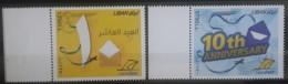 Lebanon 2008 Mi. 1502-1503 Complete Set Of 2 V. MNH - 10th Anniv Of Libanpost - Lebanon