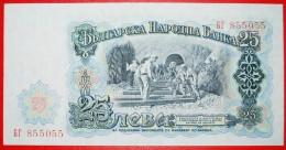§ RAILROAD: BULGARIA ★ 25 LEVS 1951 UNC CRISP! LOW START ★ NO RESERVE! - Bulgarije