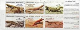 UNITED ARAB EMIRTAES MNH BOOKLET - Reptiles & Amphibians