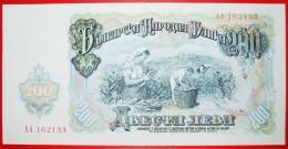 § TOBACCO PROPAGANDA: BULGARIA ★ 200 LEVS 1951 UNC CRISP! LOW START ★ NO RESERVE! - Bulgarije