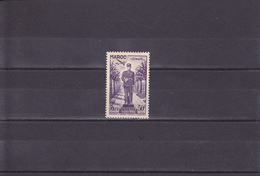 INAUGURATION AU GéNéRAL LECLERC à CASABLANCA/ NEUF **/N°81 YVERT ET TELLIER 1951 - Maroc (1891-1956)