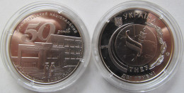 "Ukraine - 2 Grivna Coin 2016 ""Ternopil National Economic University"" UNC - Ukraine"