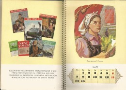 Russia USSR 1955 Advertising Propaganda Table Calendar Revolutional Holidays Calendario - Calendars