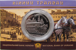 """Ukraine - 5 Grivna Coin 2016 """"HORSE-DRAWN TRAM"""" UNC - Ucraina"""