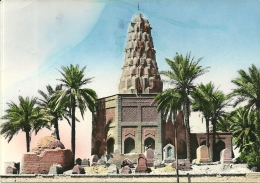 IRAQ  BAGHDAD  Sit Zubaidah's Tomb  Sitt Zubaida - Iraq