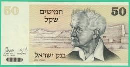 50 Shequalin - Israel - N°. 5409809433 - Neuf - 1978 - - Israel