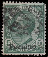 Pechino - Francobollo D´ Italia 1901/16 Con Soprastampa Di Torino - 5 C. Verde - 1917/18 - Pekin