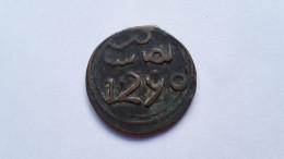 4 FELS FALUS 1290 Marocco SUPERBE!!1873 Fès - Maroc