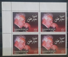 Lebanon 2012 MNH Centenary Of Famous Poet And Philosopher, SAID AKL, Corner Blk/4 - Lebanon