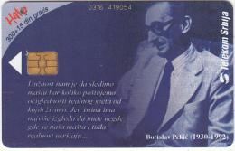 SERBIA - Borislav Pekic 1930-1992, Telecom Srbija 300 Din, 01/05, Used - Joegoslavië