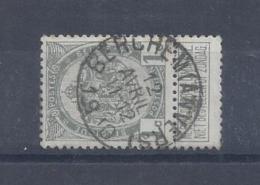 N°81A GESTEMPELD Berchem (Anvers) SUPERBE - 1893-1907 Armoiries