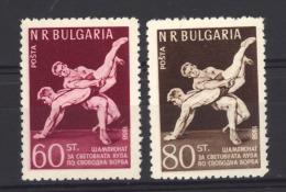 SP  -  Bulgarie  :  Yv  930-31  **  Lutte   ,  Sport - 1945-59 République Populaire