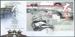 2016 HONG KONG THE GRAND CANAL  MS FDC - 1997-... Chinese Admnistrative Region