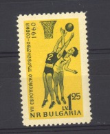 SP  -  Bulgarie  :  Yv 1015  **     Sport  , Basket - Neufs