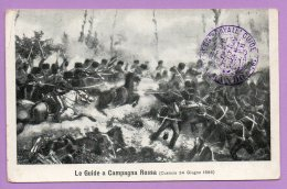 Foto-cartolina Militare -  Le Guide A Campagna Rossa - MIL57 - Guerra, Militari