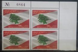 Lebanon 2013 MNH - Independence Day - Lebanese Flag - Corner Blk/4  With Plate Number - Lebanon