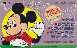 Télécarte Japon  / 110-011 - DISNEY - Disneyland * Television Magazine * - MICKEY MOUSE - Japan Phonecard Telefonkarte - Disney