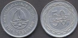 Bahrain 50 Fils 1992 VF - State Of Bahrain - Bahrain