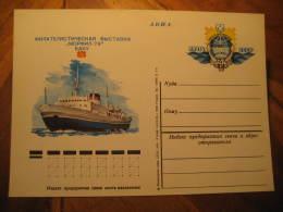 Morfil Baku ? Arctic Arctics North Pole Polar 1978 Postal Stationery Card Russia USSR CCCP - Navires & Brise-glace