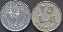 Bahrain 25, 50, 100 Fils 1965 (1385) VF (3 Coins) - Bahreïn