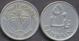Bahrain 25, 50, 100 Fils 1965 (1385) VF (3 Coins) - Bahrain