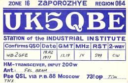 Amateur Radio QSL Card - UK5QBE Industrial Institute Station - USSR - 1977 - Radio Amateur