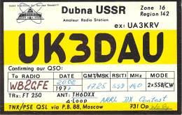 Amateur Radio QSL Card - UK3DAU - Dubna, USSR - 1977 - Radio Amateur