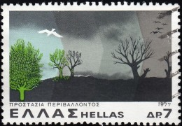 GREECE - Scott #1230 Protection Of The Environment / Used Stamp - Protezione Dell'Ambiente & Clima