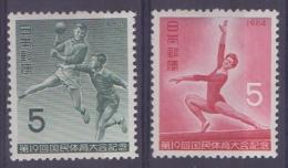 JAPAN :1964: Y.774-75 MNH : ## NIIGATA ## : HAND-BALL,GYMNASTICS, - Hand-Ball