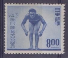 JAPAN :1949: Y.428 MNH : ## YOKOHAMA ## : ZWEMMEN,NATATION,SWIMMING, - Natation
