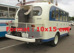 Photographie D´un Ancien Bus Asiatique Gazogène - Reproductions