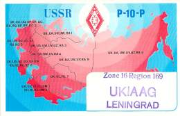 Amateur Radio QSL Card - UK1AAG - Leningrad USSR - 1975 - 2 Scans - Radio Amateur