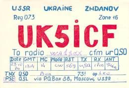 Amateur Radio QSL Card - UK5ICF - Ukraine USSR - 1974 - Radio Amateur