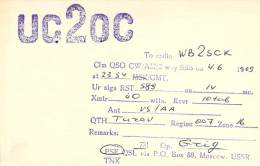 Amateur Radio QSL Card - UC2OC - Tuzov USSR - 1969 - Radio Amateur