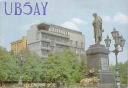 Amateur Radio QSL Card - UB5AY - Odessa USSR - 1967 - 2 Scans - Radio Amateur