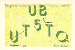 Amateur Radio QSL Card - UB5TQ - Yura, Unraine USSR - 1969 - 2 Scans - Radio Amateur
