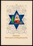 5289 - Alte Glückwunschkarte - Weihnachten - N. Gel TOP Verlag Herbert Schulze Leipzig - Unclassified