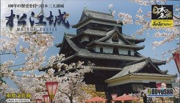 Matsue Castle ( 1: 500 )   Doyusha - Buildings