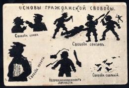 RUSSIA  REVOLUTION PROPAGANDA 1917 - Russie