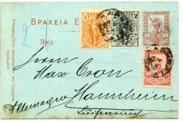 GRECIA 1904 STORIA POSTALE - 1901-02 Flying Mercury & AM