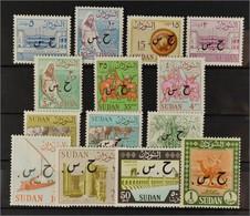 Sudan 1962 Michel Dienst Nr. 68-81 X Freimarken Mit Aufdruck - Sudan (1954-...)